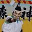 Kagura - tradycyjny japoński teatr ludowy