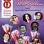 Gala operetkowo - musicalowa z okazji Dnia Kobiet
