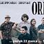 Koncert zespołu Oreada