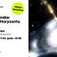 Prosto z nieba: Teleskop Horyzontu Zdarzeń. Spotkanie z dr Maciejem Wielgusem w planetarium Centrum Nauki Kopernik