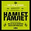 Hamlet - PREMIERA