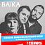 Koncert BAiKA w Radiu Lublin