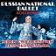 Kostroma - Russian National Ballet