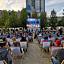 """Kino letnie na placu Europejskim: """"Over the Limit"""", """"Trzy billboardy za Ebbing, Missouri"""" oraz """"Luis i obcy"""""""