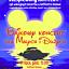 Bajkowy Koncert dla Małych i Dużych