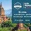Birma - perła Dalekiego Wschodu - spotkanie z GlobTroper