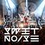 SWEET NOISE - Respect Tour 2019
