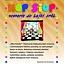 HOP-SIUP warsztaty teatralno-plastyczne