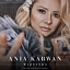 Ania Karwan - Wszystko