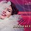 Neon Burlesque - Winter is coming