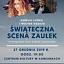 Świąteczna Scena Zaułek // Aurelia Luśnia i Wojtek Gęsicki