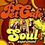 Vertigo Friday Night Presents: Pet Cafe Soul Experiment