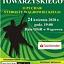 Ogólnopolski Turniej Tańca Towarzyskiego 2020