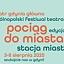 OGÓLNOPOLSKI FESTIWAL TEATRALNY: POCIĄG DO MIASTA - EDYCJA 6- STACJA MIASTO
