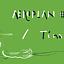 AEROPLAN #79 / Tina