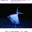 """""""Giselle"""" - retransmisja baletu z Teatru Bolszoj w Moskwie - Nasze Kino"""