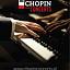 Justyna Galant-Wojciechowska - Koncert chopinowski / Chopin concert