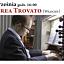 ORGANY ARCHIKATEDRY - Andrea Trovato | XXVII Międzynarodowy Festiwal Muzyki Organowej