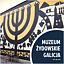 Żydowskie Muzeum Galicja