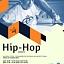 Warsztaty: Hip-hop dance