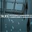 OP_Talks | Spotkanie z Dominikiem Lejmanem
