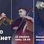Trio 4 Chet - koncert online