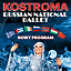 KOSTROMA Russian National Ballet