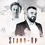 Marcin Zbigniew Wojciech & Łukasz Kaczmarczyk STAND-UP