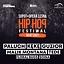 Hip hop Festiwal: Paluch, Kekę, Guzior, Malik Montana, Tede