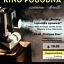 Kino Pogodna Dorośli: Królowa Kier