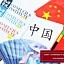 Czas na jesienną naukę j. chińskiego od podstaw