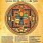 Uzdrawiające dźwięki Gongu Tybetańskiego