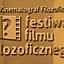 IV MIĘDZYNARODOWY FESTIWAL FILMU FILOZOFICZNEGO